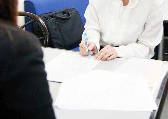 登記事項証明書を法務局で直接取得する方法
