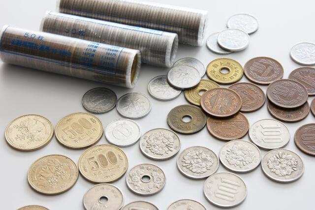 登記事項証明書の取得にかかる費用と収入印紙