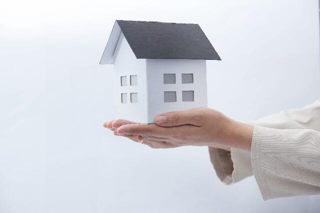 固定資産税とは:減税措置