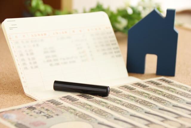 【中古住宅の諸費用】5%から10%の詳細な内訳