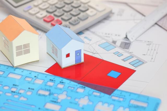 住宅ローンの基本:固定金利と変動金利など
