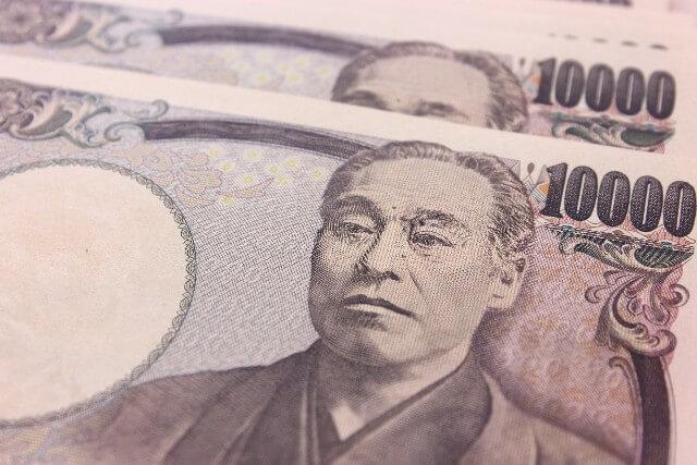お金(日本銀行券)を発行できる
