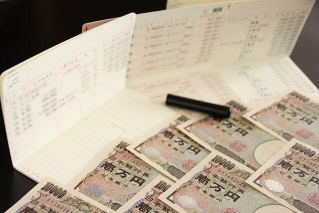 【借入・ローン】不動産の残債・残高の確認方法と重要性