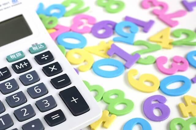 譲渡所得税と契約書